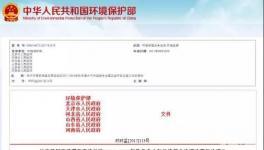 定了!北京停工4个月,天津停工半年!10月份开始严查货车超标排放