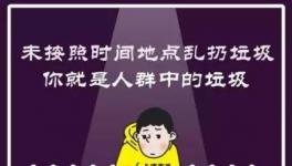 当大家笑看上海人倒垃圾时,化工圈陷入深思……