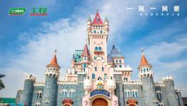 妆点东方梦幻乐园!讲述三棵树与梦幻王国的故事!