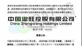 大事件!亚洲最大铝型材企业被起诉!粉末涂料企业将受影响!
